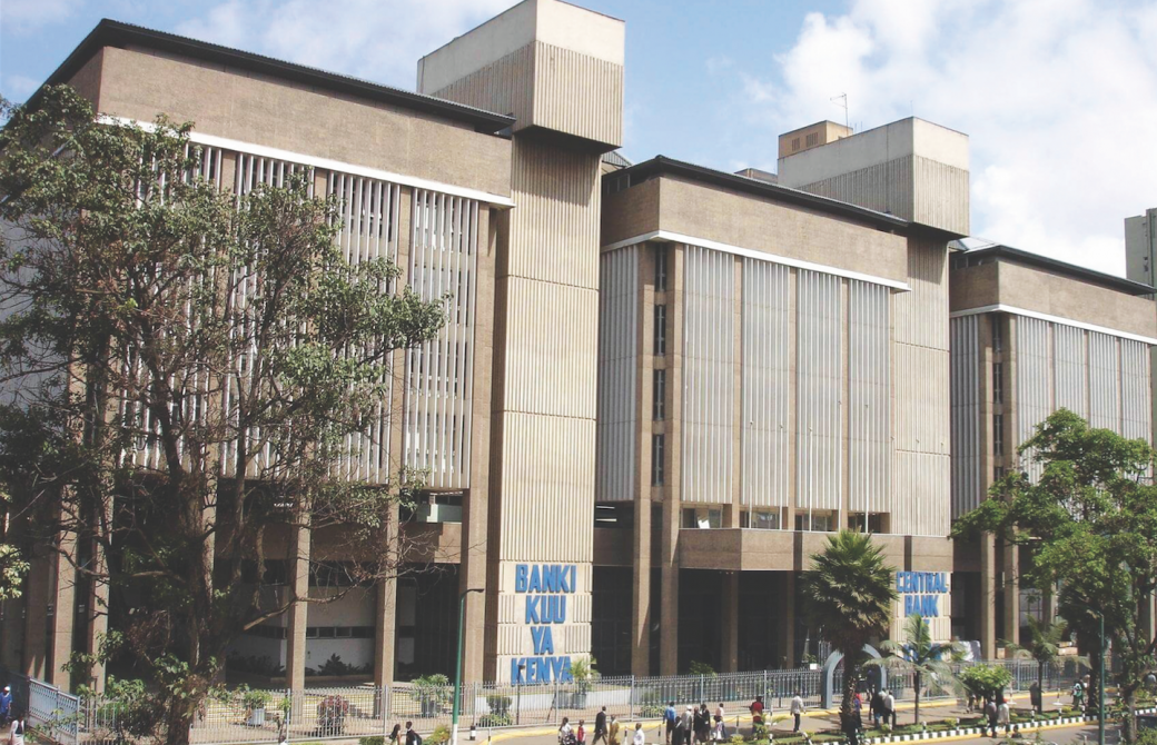 Did Central Bank collude with Imperial Bank staff?