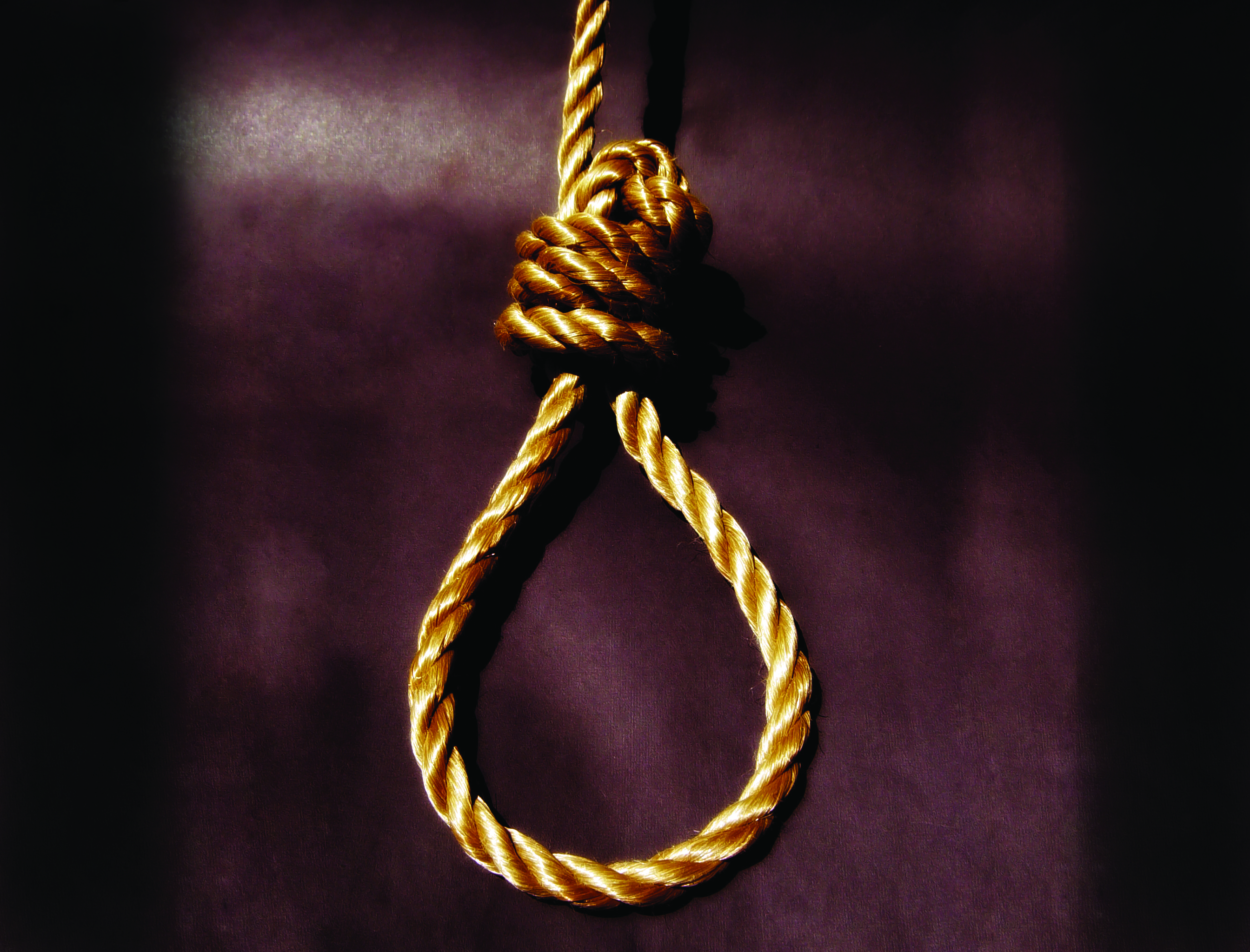 About the 'mandatory' death penalty